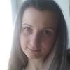 Валентина, 30, г.Свободный
