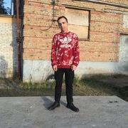Sting, 21, г.Печора