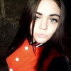 Ирина, 19, г.Доброполье