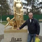Алексей 38 Белоярский