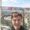 Aleksandr, 31, Izyum
