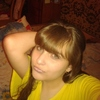 Яна, 20, г.Вышгород
