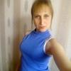 Ксю, 39, г.Ульяновск
