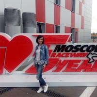Ирина, 46 лет, Рак, Москва