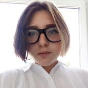 Аня 19 Серпухов
