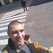 Виталий, 29, г.Купянск