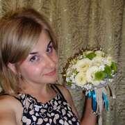 Юлия, 27, г.Миргород