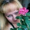 Светлана, 36, г.Балезино
