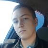 Андрей Бабичев, 25, г.Астрахань