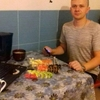 Віталій, 30, г.Черкассы
