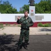 Волан Де Морт 35 Оренбург
