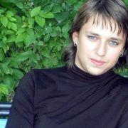 марина, 30, г.Аткарск