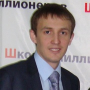 Семен 35 Иркутск