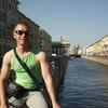 Денис, 30, г.Набережные Челны