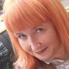 Александра, 48, г.Верейка