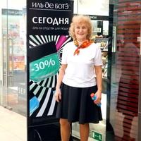 Ольга Попова, 75 лет, Весы, Архангельск