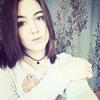Юлия, 18, г.Курган