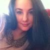 Rozalia, 25, г.Кама