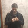 Эрик Адлейба, 21, г.Белгород
