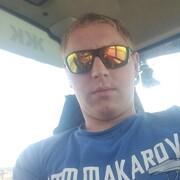 Александр, 21, г.Анна