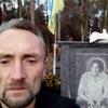 Олег, 31, г.Немиров