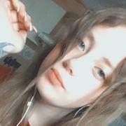 Нина 22 года (Дева) Нижний Новгород