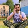 Артём Ли, 33, г.Ейск
