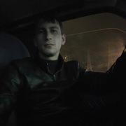 Замрик, 27, г.Черкесск
