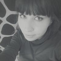 таня, 27 лет, Козерог, Чита