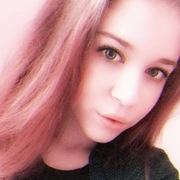 Татьяна, 19, г.Самара