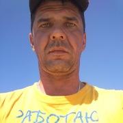 Павел 47 Ставрополь