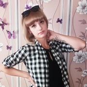 Ирина 24 Климовичи