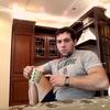 Георгий, 34, г.Екатеринбург