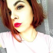 Диана, 19, г.Абакан