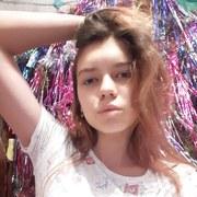 дарья, 17, г.Улан-Удэ