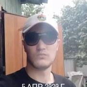 Жоха, 23, г.Обнинск
