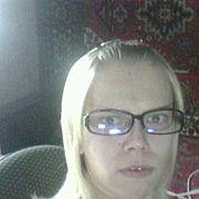 татьяна, 33, г.Чаплыгин