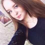 Дарья, 22, г.Кемерово
