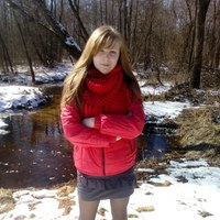 Елена, 29 лет, Весы, Бетлица