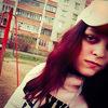 Diana Kostygova, 19, г.Псков