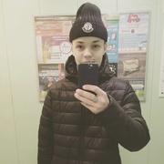 Иван 21 Новосибирск