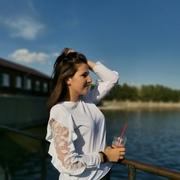 Екатерина, 20, г.Тольятти