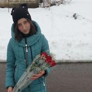 Оля Бодня 20 лет (Водолей) Новгородка