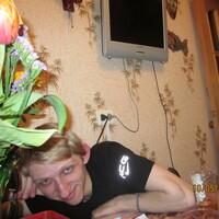 михаил, 32 года, Скорпион, Санкт-Петербург