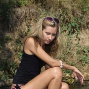 Юленька 33 года (Телец) Таганрог