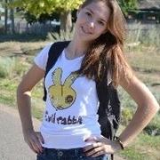 Валерия 25 лет (Дева) Оренбург
