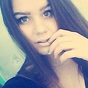 Ульяна Нестерова, 26, г.Тайшет