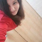 Шекиткина, 19, г.Михайловка