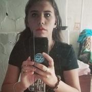 Ксения, 19 лет, Дева
