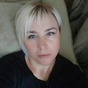 Наталья 39 Невинномысск